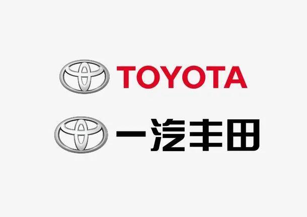 J.D.Power研究:2020汽车品牌影响力排名出炉!