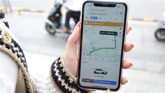 无人驾驶出租车终上路:离普及还有多远?