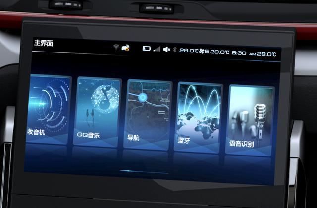 """神仙颜值来了 哈弗H4″源动蓝""""""""AF金""""惊艳驾到!"""