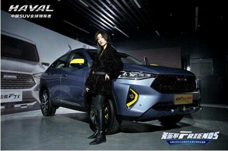 """打造""""中国轿跑SUV王者""""需要多久? 哈弗F7x:一年足矣"""