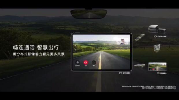 VV6搭HiCar车载智能系统 WEY你升级智慧生活
