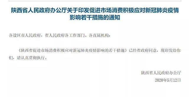陕西省解禁 ! 长城炮引领的皮卡 3.0 时代稳步向前