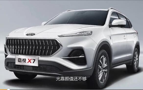 江淮全新中型SUV嘉悦X7底盘解析 3大亮点