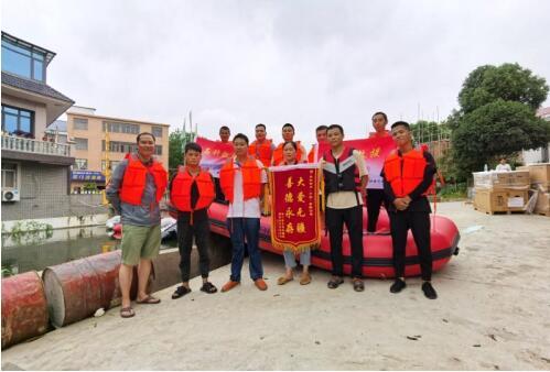 洪水无情 人间有爱 ——本田动力(中国)有限公司抗洪救灾捐赠