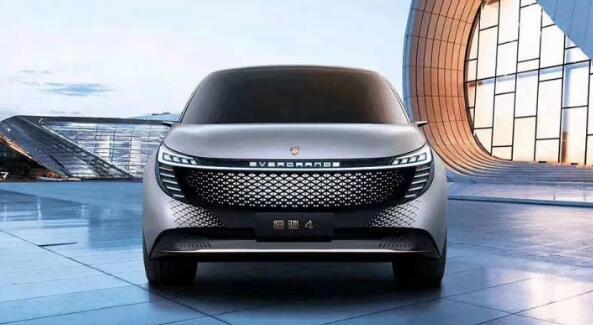 恒大汽车上半年收入45亿元,首款车型明年下半年量产
