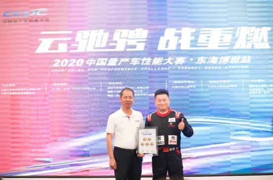 风光580红星版实力征战CCPC东海博世站 首秀斩获五项大奖