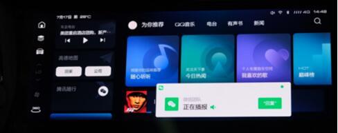 """看说唱的""""中国精髓"""" 2021款哈弗F7 call你B站见!"""