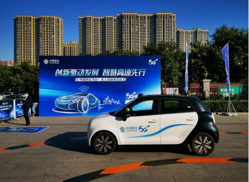 把脉智慧高速发展趋势,5G自动驾驶赋能长城欧拉未来之路!