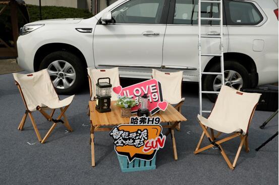 """耀用户 创视纪 哈弗H9广州车展发布""""九州星云榜"""""""