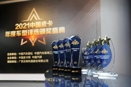 """皮卡界""""奥斯卡""""大奖出炉!长城炮荣获""""2021中国年度皮卡"""""""
