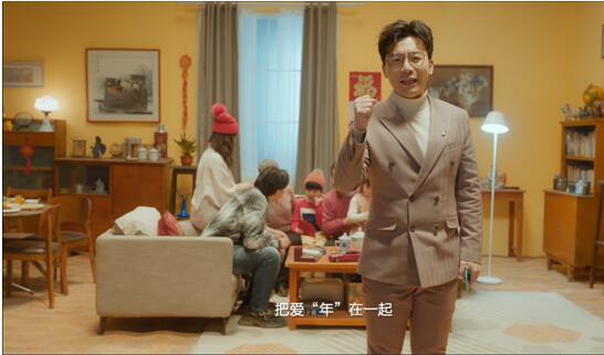 一汽奔腾发布新春短片《让爱回家·拾年》:不团聚 只为再相聚
