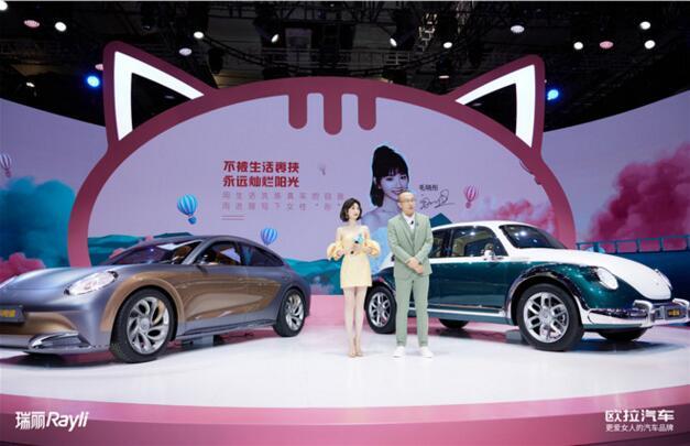 你们看,公主来了!上海国际车展欧拉公主日,玩出逆天惊喜