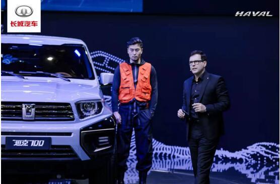 彰显全球视野,上海车展长城汽车国际元素凸显