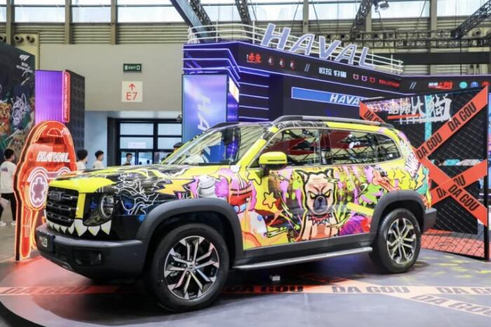 哈弗7月销量达57196台,打造世界级汽车品牌
