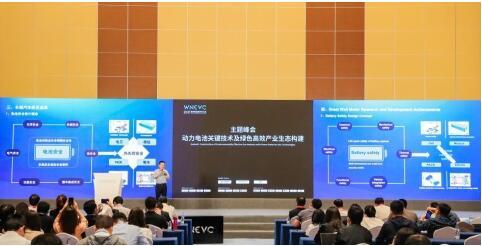 长城汽车携大禹电池技术亮相2021世界新能源汽车大会