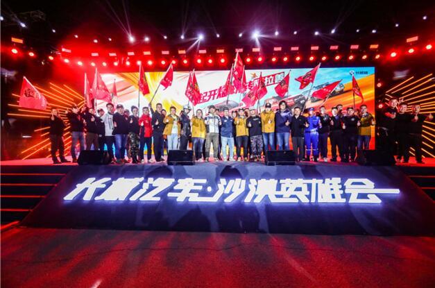 与重庆高速达成战略合作 长城皮卡1-9月全球累计销售166726台