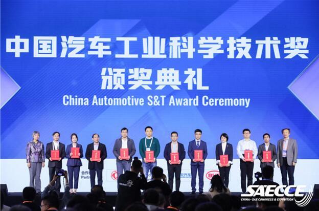 """""""中国汽车工业科学技术奖""""揭晓 长城炮荣获科技进步奖"""